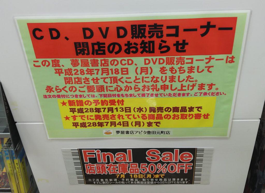 DSC_0045