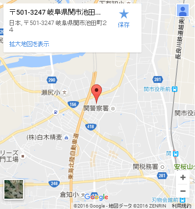 ikeda1