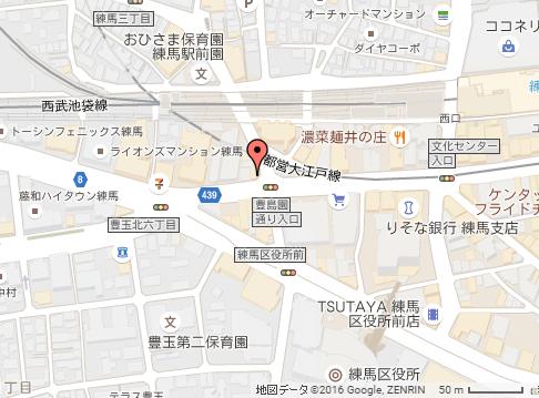nishi2