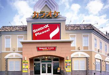 shidax1
