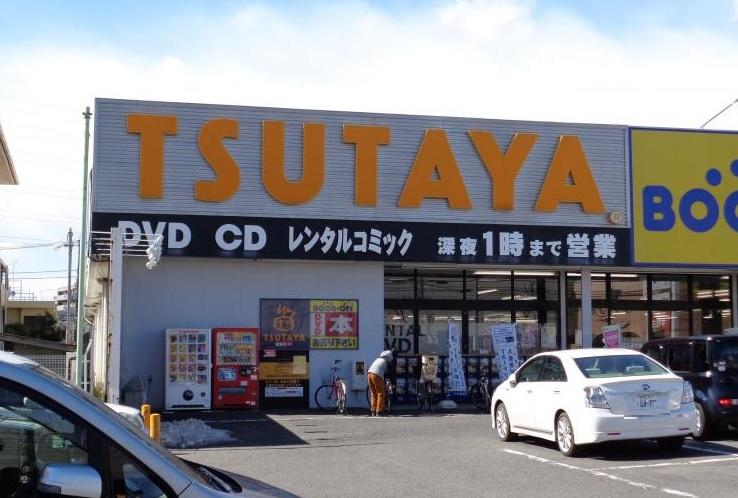 tsuatay