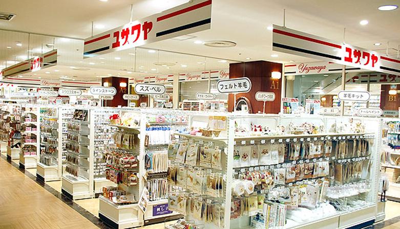 yuzawaya-chiba0